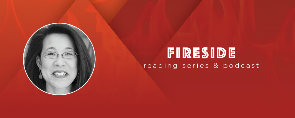 Fireside 16 banners4